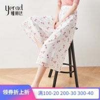 Casual pants White (K0) S,M,L,XL,XXL,XXXL Summer 2021 Cropped Trousers Wide leg pants Natural waist commute Thin money 25-29 years old 96% and above DK2611 Yerad / Yalida Korean version Three dimensional cutting polyester fiber