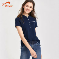 Sport polo Guirenniao female XS S M L XL 2XL 3XL 4XL 5XL Summer 2020 Short sleeve routine Brand logo pattern yes Sports & Leisure Life Series cotton Moisture absorption and perspiration, quick drying, ultra light and breathable