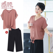 Middle aged and old women's wear Summer of 2019 Bean paste color + pants bean paste color [single piece] XL recommended within 110 kg, 2XL recommended 110-125 kg, 3XL recommended 125-140 kg, 4XL recommended 155 kg fashion suit easy Two piece set other 40-49 years old Socket thin V-neck routine other