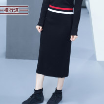 skirt Spring 2021 M L XL 2XL 3XL 4XL black Mid length dress Versatile High waist skirt Solid color Type H 30-34 years old Z6162 31% (inclusive) - 50% (inclusive) knitting Crosswalk wool thread Wool 50% polyacrylonitrile fiber (acrylic fiber) 50% Pure e-commerce (online only)