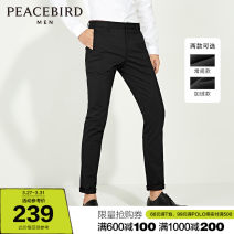 Casual pants Peacebird Fashion City S M L XL XXL XXXL XXXXL routine trousers Other leisure Straight cylinder No bullet spring teenagers Business Casual 2021 middle-waisted Straight cylinder Polyester 100% Arrest line Solid color polyester fiber Spring 2021 More than 95%