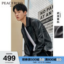Jacket Peacebird Youth fashion Black (full size expected to be issued on October 25) black 1 Black 2 black (cotton clip) black 3 Black 2 (cotton clip) Black 5 S M L XL XXL XXXL XXXXL routine standard Other leisure autumn BWBC93110 Other 100% Long sleeves Wear out Lapel tide teenagers routine