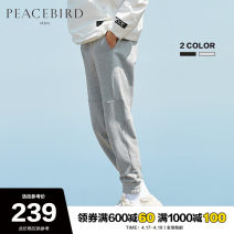 Casual pants Peacebird Youth fashion S M L XL XXL XXXL XXXXL routine Ninth pants Other leisure Straight cylinder get shot autumn youth Youthful vigor 2018 middle-waisted Little feet Cotton 100% Sports pants Arrest line Solid color other cotton Spring of 2019 More than 95%