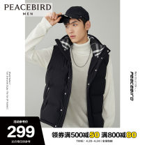 Vest / vest Fashion City Peacebird S M L XL XXL XXXL XXXXL Black 1 Black Other leisure standard Down vest routine winter Hood (not detachable) youth 2020 tide BWACA4E18 Single breasted other polyester fiber Polyester 100% More than 90% white duck down Winter 2020 Pure e-commerce (online only)