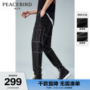 Casual pants Peacebird Fashion City Black (regular) black (regular 1) black (plush) black (plush) 1 black (regular 2) black 1 Black 2 Black 3 S M L XL XXL XXXL XXXXL routine trousers Other leisure Straight cylinder Micro bomb BWGBA3450 spring youth tide 2021 middle-waisted Little feet Overalls other