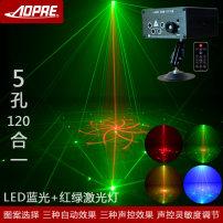 stage lighting 48 в одном лазерном свете 120 в одном лазерном свете AOPRE MG210 Шэньчжэнь Oubai технологии Лтд
