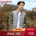 Vest / vest Business gentleman toddling 170/88A 175/92A 180/96A 185/100A 190/104A Other leisure standard Down vest routine autumn stand collar youth 2019 Solid color zipper Polyamide fiber (nylon) 100% More than 90% white duck down Autumn of 2019 Pure e-commerce (online only)