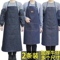 apron Sleeveless apron antifouling Korean version other Personal washing / cleaning / care Average size public