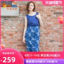 Dress Spring of 2019 Dark night black flower blue peach powder S M L Mid length dress singleton  Sleeveless commute Crew neck middle-waisted other Socket other other Others 25-29 years old UV100 Simplicity More than 95% other polyester fiber Polyethylene terephthalate (polyester) 100%