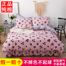 Bedding Set / four piece set / multi piece set cotton other Geometric pattern 128x68 Other / other cotton 4 pieces 40 Sheet type, fitted sheet type, bed skirt type Qualified products Ins wind 100% cotton twill Reactive Print  Thermal storage