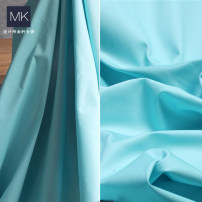Fabric / fabric / handmade DIY fabric Non woven fabric Exotic Niagara blue cotton fabric (half meter price), 10 * 10cm sample Loose shear piece Solid color printing and dyeing clothing Chinese style Nuantai Exotic Niagara blue cotton fabric