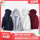 Sweater / sweater Warren land / Cheng paradise male spring and autumn No detachable cap leisure time Socket routine There are models in the real shooting cotton Solid color Cotton 85.9% polyester 14.1% Cotton liner