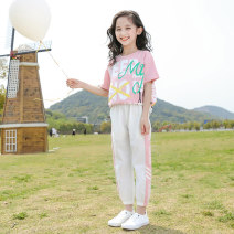 suit Youmi house Blue suit, pink suit 120cm,130cm,140cm,150cm,160cm,170cm female spring and autumn leisure time Long sleeve + pants 2 pieces routine There are models in the real shooting Socket nothing other children Expression of love YMW-20045 Class C Other 100%