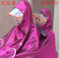 Poncho / raincoat oxford  5XL adult 2 people thick Motorcycle / battery car poncho