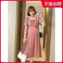 Dress Bing moon Apricot Pink Blue Black M L XL XXL Korean version Short sleeve Medium length summer square neck Solid color 11-2021415