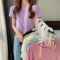 T-shirt Gray, white, purple, blue, yellow, black, pink, fruit green Average size Summer 2021 Short sleeve Crew neck Straight cylinder have cash less than that is registered in the accounts commute other 31% (inclusive) - 50% (inclusive) 18-24 years old Korean version Other / other 0330Y