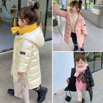 Down Jackets The cap is not detachable other polyester White duck down 90% Other / other Children, female 12 months, 6 months, 9 months, 18 months, 2 years old, 3 years old, 4 years old, 5 years old, 6 years old, 7 years old KJ long three proof down jacket have more cash than can be accounted for