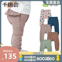 trousers Senshukai / Fun Club female 80cm 90cm 100cm Smoke green pink Beige Navy vertical stripe Ben White (flower) Mocha trousers Leggings cotton Cotton 95% polyurethane elastic fiber (spandex) 5% F75888 Spring 2021 12 months, 6 months, 9 months, 18 months, 2 years, 3 years Chinese Mainland