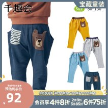trousers Senshukai / Fun Club male 80cm 90cm 100cm 110cm 120cm 130cm Blue gray mustard yellow Navy spring and autumn trousers There are models in the real shooting Harlem Pants / knickerbockers Leather belt Cotton 100% D84204 18 months, 2 years, 3 years, 4 years, 5 years, 6 years Chinese Mainland