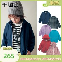 Windbreaker Navy Red Pink (small flowers) black (check pattern) blue violet Navy (no pocket) violet (no pocket) 80cm 90cm 100cm 110cm 120cm 130cm 140cm 150cm Senshukai / Fun Club neutral winter other No detachable cap Zipper shirt Polyester 100% other Pure cotton (95% and above) No belt D24517