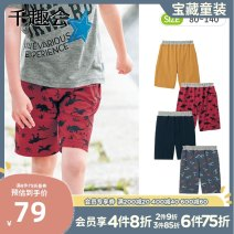 trousers Senshukai / Fun Club male 80cm 90cm 100cm 110cm 120cm 130cm 140cm 150cm Black red mustard yellow black grey summer Pant leisure time Casual pants cotton Cotton 100% E81074 Chinese Mainland