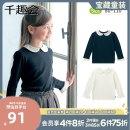 T-shirt This is white and black Senshukai / Fun Club 80cm 90cm 100cm 110cm 120cm 130cm 140cm 150cm female spring and autumn Long sleeves cotton Cotton 100% Chinese Mainland