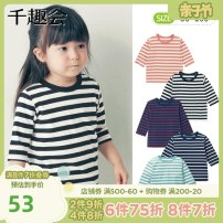 T-shirt Senshukai / Fun Club 80cm 90cm 100cm 110cm 120cm 130cm 140cm 150cm 160cm neutral spring and autumn three quarter sleeve Crew neck There are models in the real shooting nothing cotton stripe Cotton 100% Chinese Mainland