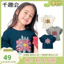 T-shirt It's navy blue, white hemp gray Senshukai / Fun Club 80cm 90cm 100cm 110cm 120cm 130cm 140cm 150cm female summer cotton Cotton 100% F37257 12 months 18 months 2 years 3 years 4 years 5 years 6 years 7 years 9 years 10 years 11 years 12 years Chinese Mainland