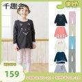 Home suit Senshukai / Fun Club 80cm 90cm 100cm 110cm 120cm 130cm 140cm 150cm spring and autumn female Cotton 100% 3 years old, 4 years old, 5 years old, 6 years old, 7 years old, 8 years old, 9 years old, 10 years old, 11 years old, 12 years old cotton