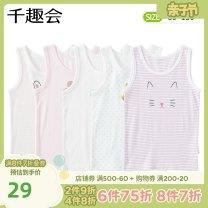 Vest sling Ivory (frog) pink flower (rabbit) violet (CAT) pink (rabbit) ivory (CAT) Sleeveless 80 90 100 110 120 130 140 150 Senshukai / Fun Club female Cotton 100% C61035 Chinese Mainland