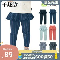 trousers Senshukai / Fun Club female 80cm 90cm 100cm 110cm 120cm 130cm 70cm Navy (vertical stripe) Navy (check) sky blue (vertical bar) pink black gray (love) black spring and autumn trousers solar system Official pictures Leggings Leather belt middle-waisted cotton Don't open the crotch D22839