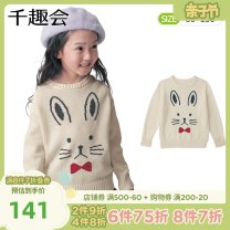 Sweater / sweater 80cm 90cm 100cm 110cm 120cm 130cm Acrylic blend female Ivory Senshukai / Fun Club There are models in the real shooting Socket Crew neck nothing Cartoon animation Cotton 60% polyacrylonitrile fiber (acrylic fiber) 40% Long sleeves Autumn 2020 spring and autumn Chinese Mainland