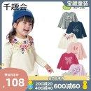 T-shirt Senshukai / Fun Club 80cm 90cm 100cm 110cm 120cm 130cm 140cm 150cm female spring and autumn Long sleeves cotton printing Cotton 100% 3 years old, 4 years old, 5 years old, 6 years old, 7 years old, 8 years old, 9 years old, 10 years old, 11 years old, 12 years old Chinese Mainland