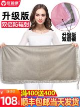 Radiation proof belly bag / tire protector Youyunkang Average size YQS01 Four seasons Silver fiber YQS101