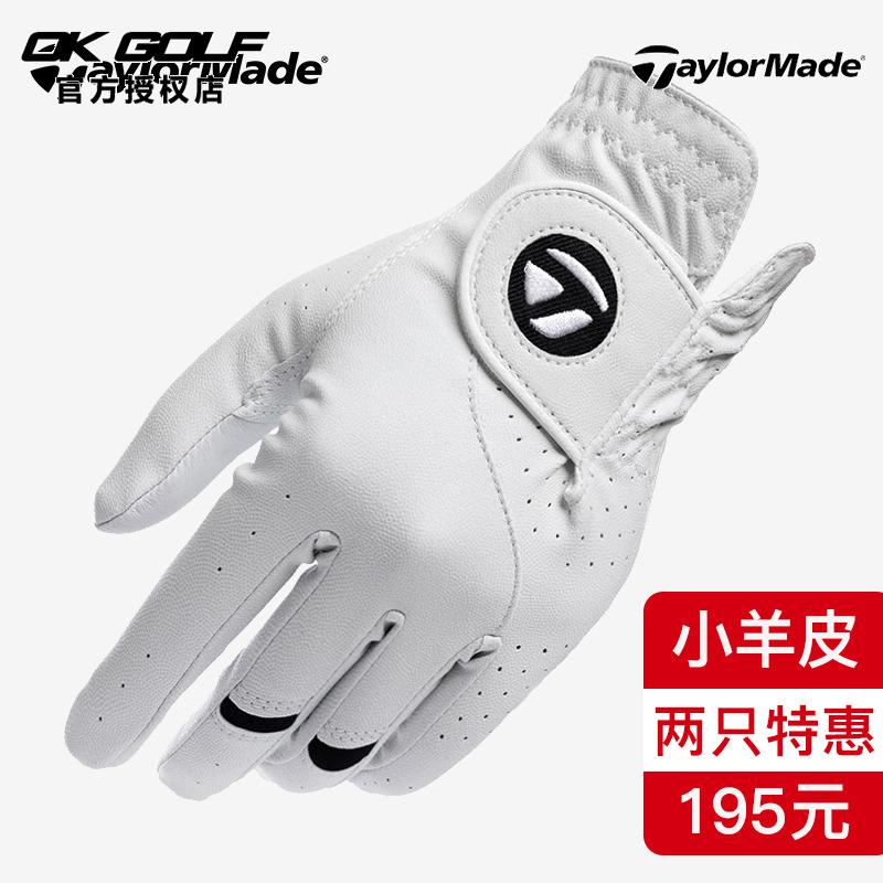 Golf gloves PU Taylormade N65445 ขาว 22 N65445 สีขาว 23 N65445 สีขาว 24 สี N65445 สีขาว 25 สี N65445 สีขาว 26 ชาย ถุงมือ N65445 ฤดูใบไม้ผลิ 2018 มันเป็น