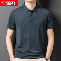 T-shirt Fashion City Green grey thin 165 170 175 180 185 hyz  Short sleeve Lapel standard business affairs summer 20HYX--75267 Polyamide fiber (nylon) 68.1% polyurethane elastic fiber (spandex) 17.1% polyester fiber 14.8% middle age routine Business Casual Woven cloth Summer 2020 3D effect nylon