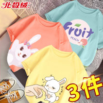 T-shirt Beijirog / Arctic velvet 110cm 120cm 130cm 140cm 150cm 160cm 165cm female summer Short sleeve Crew neck leisure time There are models in the real shooting nothing cotton Cartoon animation Cotton 100% bejirog0035567 Class B Sweat absorption Summer 2021 Chinese Mainland