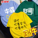 T-shirt Beijirog / Arctic velvet 110cm 120cm 130cm 140cm 150cm 160cm 165cm male summer Short sleeve Crew neck motion There are models in the real shooting nothing cotton Cartoon animation Cotton 100% bejirog022651 Class B Sweat absorption Summer 2021 Chinese Mainland