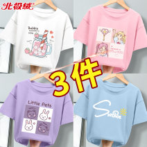 T-shirt Beijirog / Arctic velvet 110cm 120cm 130cm 140cm 150cm 160cm 165cm female summer Short sleeve Crew neck leisure time There are models in the real shooting nothing cotton Cartoon animation Cotton 100% Class B Sweat absorption Summer 2021 Chinese Mainland
