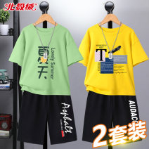 suit Beijirog / Arctic velvet 110cm 120cm 130cm 140cm 150cm 160cm 165cm male summer leisure time Short sleeve + pants 4 pieces or more Thin money There are models in the real shooting Socket nothing Cartoon animation cotton children Learning reward bejirog007097 Class B Cotton 100% Summer 2021