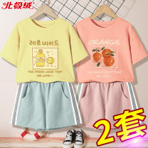 suit Beijirog / Arctic velvet 110cm 120cm 130cm 140cm 150cm 160cm 165cm female summer leisure time Short sleeve + pants 4 pieces or more Thin money There are models in the real shooting Socket nothing Cartoon animation cotton children Giving presents at school bejirog007088 Class B Cotton 100%