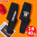 trousers Beijirog / Arctic velvet male spring and autumn trousers leisure time There are models in the real shooting Sports pants Leather belt middle-waisted cotton Don't open the crotch Cotton 84% polyester 16% Class B bejirog007213 Spring 2021 Chinese Mainland