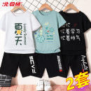 suit Beijirog / Arctic velvet 110cm 120cm 130cm 140cm 150cm 160cm 165cm male summer leisure time Short sleeve + pants 4 pieces or more Thin money There are models in the real shooting Socket nothing Cartoon animation cotton children Giving presents at school Class B Cotton 100% Summer 2021 Wuhan City