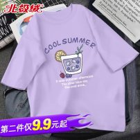 T-shirt Beijirog / Arctic velvet 110cm 120cm 130cm 140cm 150cm 160cm 165cm female summer Short sleeve Crew neck leisure time There are models in the real shooting nothing cotton Cartoon animation Cotton 100% Class B Sweat absorption Summer 2020