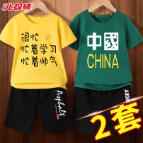 T-shirt Beijirog / Arctic velvet 110cm 120cm 130cm 140cm 150cm 160cm 165cm male summer Short sleeve Crew neck leisure time There are models in the real shooting nothing cotton Cartoon animation Cotton 100% Class B Sweat absorption Summer 2021 Chinese Mainland