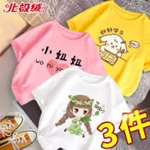 T-shirt Beijirog / Arctic velvet 110cm 120cm 130cm 140cm 150cm 160cm 165cm female summer Short sleeve Crew neck leisure time There are models in the real shooting nothing cotton Cartoon animation Cotton 100% bejirog022822 Class B Sweat absorption Summer 2021 Chinese Mainland
