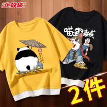 T-shirt Beijirog / Arctic velvet 110cm 120cm 130cm 140cm 150cm 160cm male summer Short sleeve Crew neck leisure time There are models in the real shooting nothing cotton Cartoon animation Cotton 100% TUS102144 Class B Sweat absorption Summer 2021 Chinese Mainland