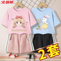 suit Beijirog / Arctic velvet 110cm 120cm 130cm 140cm 150cm 160cm 165cm female summer motion Short sleeve + pants 4 pieces or more Thin money There are models in the real shooting Socket nothing Cartoon animation cotton children Giving presents at school bejirog2020A70 Class B Cotton 100% Summer 2021
