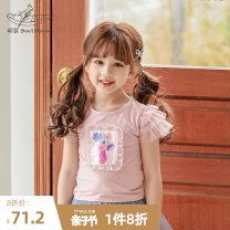 T-shirt Pink Boatmouse / boatmouse 110cm 120cm 130cm 140cm 150cm female summer Short sleeve Crew neck Korean version There are models in the real shooting nothing Cotton blended fabric flower Cotton 95% polyurethane elastic fiber (spandex) 5% Class B Summer 2021