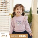 Sweater / sweater Boatmouse / boatmouse lilac colour female 110cm 120cm 130cm 140cm 150cm spring and autumn nothing Korean version Socket routine There are models in the real shooting Cotton blended fabric other Cotton 90% polyester 10% Class B Spring 2021